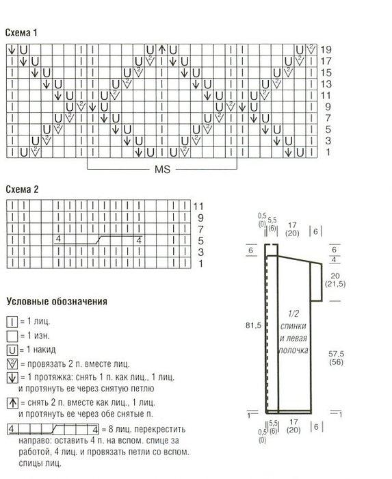 кка2 (573x700, 69Kb)