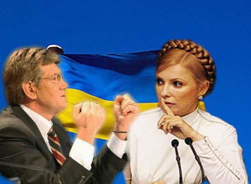Ющенко и Тимошенко (500x366, 39Kb)