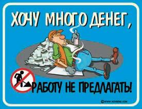 Tablichki_060 (276x213, 45Kb)