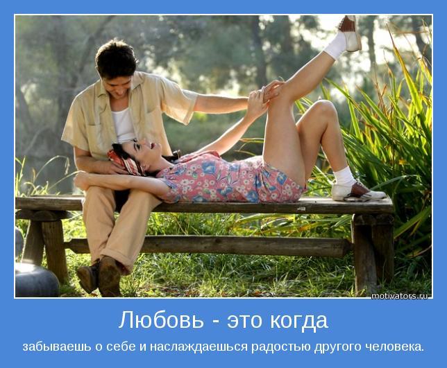 motivator-23985 (644x531, 64Kb)