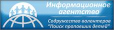 liru (170x50, 26Kb)