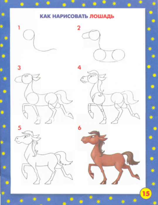 Картинки учимся рисовать цветы 7