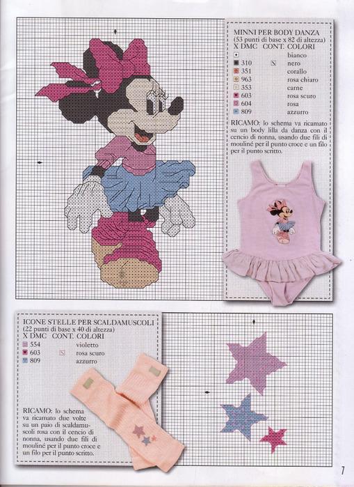 60 Disney a punto croce-07 (509x700, 159Kb)