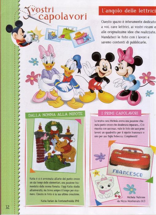 60 Disney a punto croce-32 (508x700, 176Kb)