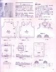 Превью page35 (540x700, 161Kb)