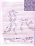 Превью page42 (539x700, 217Kb)