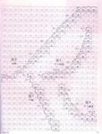 Превью page50 (535x700, 161Kb)