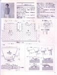 Превью page51 (538x700, 178Kb)
