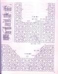Превью page52 (551x700, 210Kb)