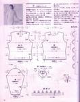 Превью page54 (551x700, 170Kb)