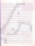 Превью page62 (539x700, 196Kb)