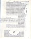 Превью page71 (556x700, 168Kb)