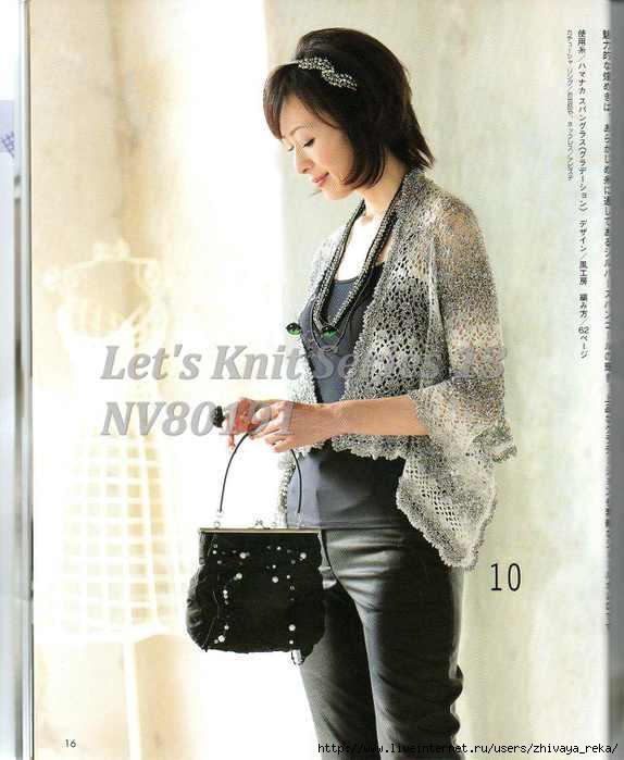 Let's Knit Series 13 NV80191016 (574x700, 136Kb)