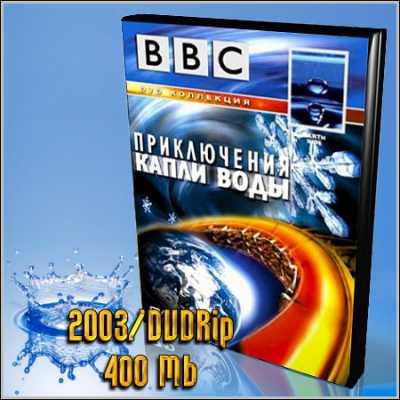 3431020_kaplya (400x400, 24Kb)
