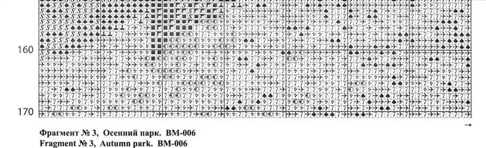 3-2 (700x213, 77Kb)
