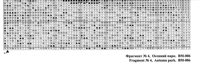 4-2 (700x243, 86Kb)