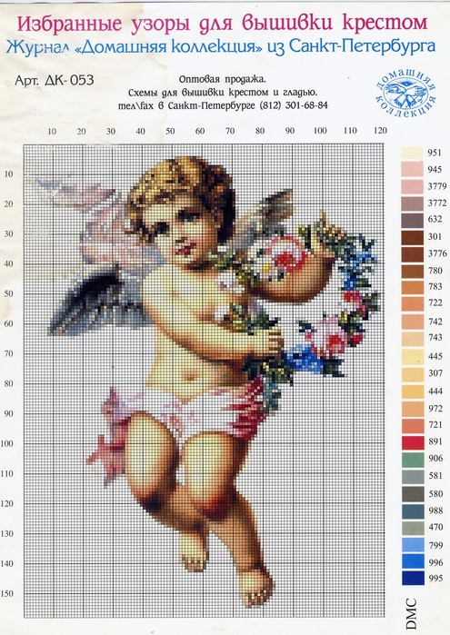 ангел с веночком (495x700, 162Kb)