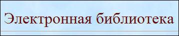 3996605_21_11 (358x72, 10Kb)