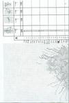 Превью 95 (471x700, 323Kb)