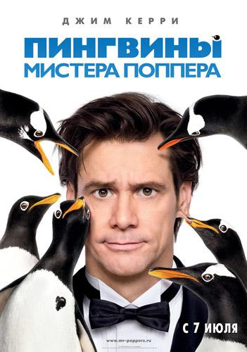 Mr-Popper-Penguins (351x500, 82Kb)