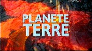 3431020_planeta1 (300x165, 16Kb)