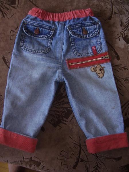Как из старых джинсов сшить джинсы ребенку