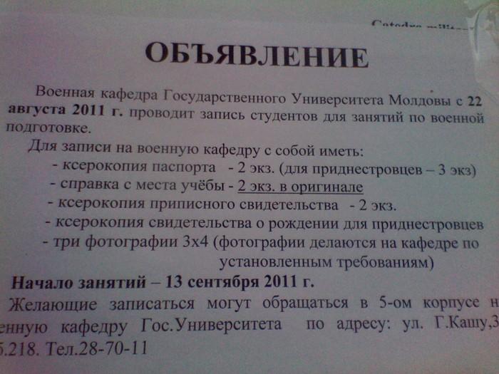 IMG_20110831_132331 (700x525, 92Kb)