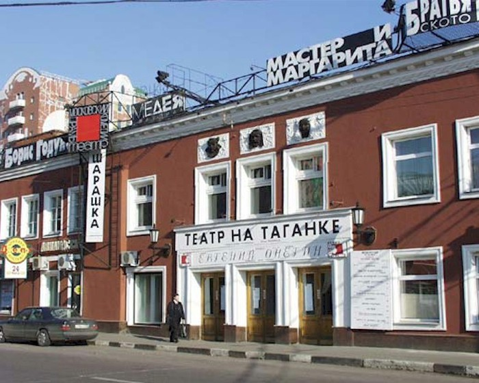2306730_teatr (700x560, 108Kb)