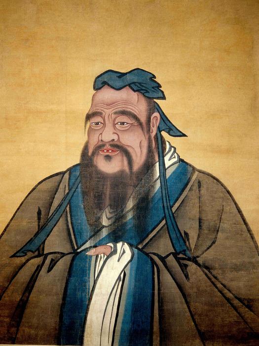 Конфуций (525x700, 161Kb)
