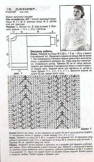 лап1 (307x532, 110Kb)