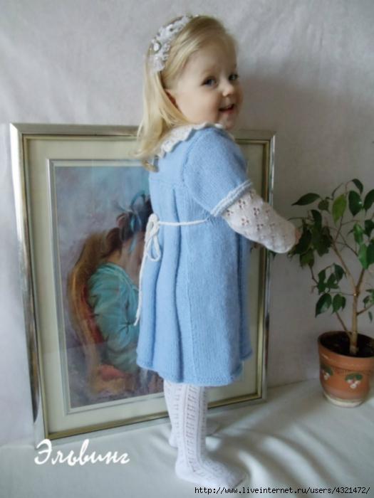 голубое платье 2 (525x700, 203Kb)