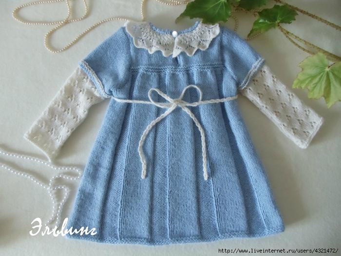голубое платье 4 (700x525, 284Kb)