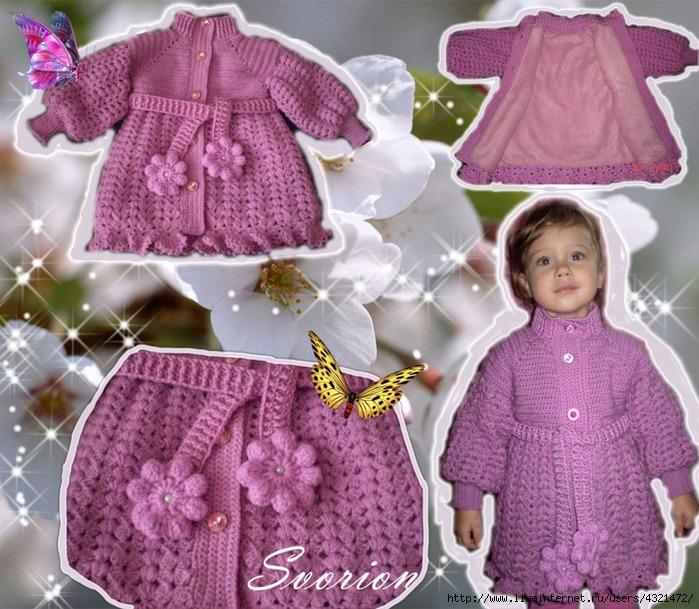 розовое пальто3 (700x609, 289Kb)