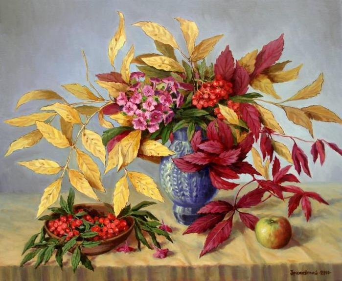 Осенние листья и веточка флокса (700x576, 67Kb)