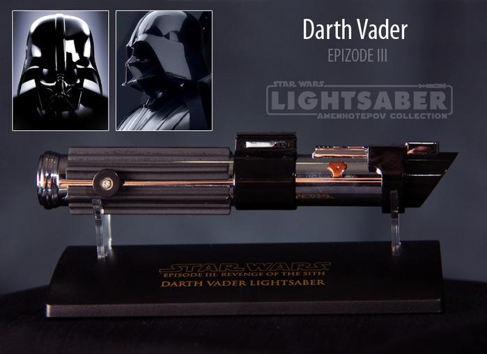 Звёздные войны меч своими руками