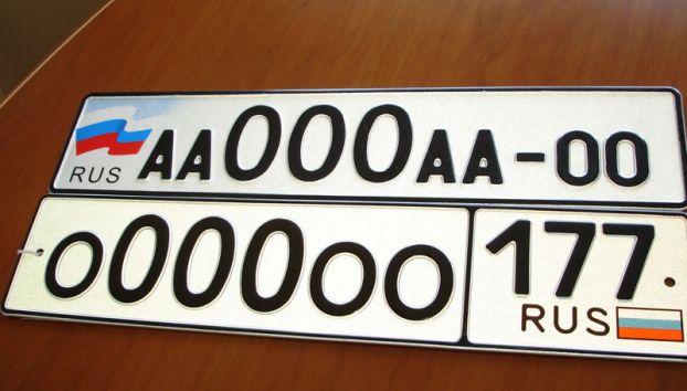 новый номер (622x354, 39Kb)