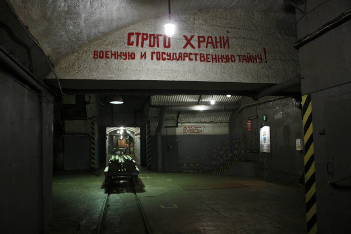 Балаклава подземная база