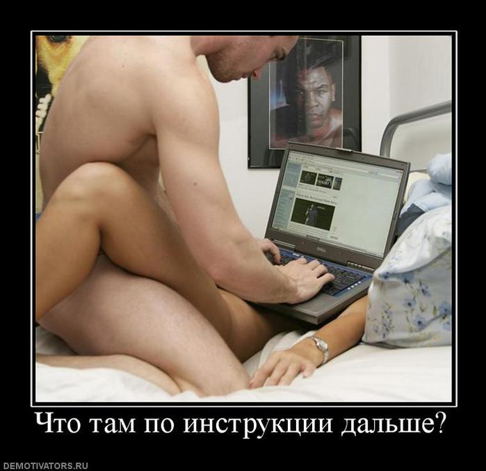 Русская лизбиянка соблазнила подругу 26 фотография