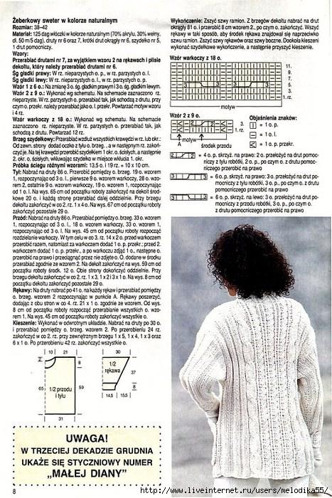 курт1 (467x700, 312Kb)