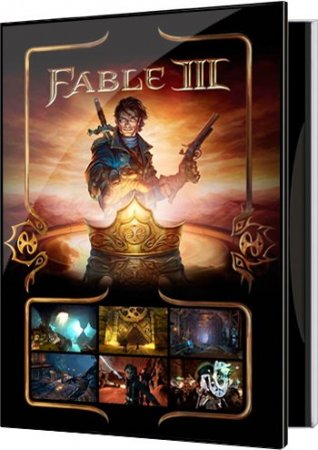 1311612131_fable-3 (318x450, 33Kb)