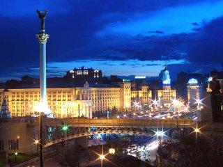 город-герой Киев (320x240, 41Kb)