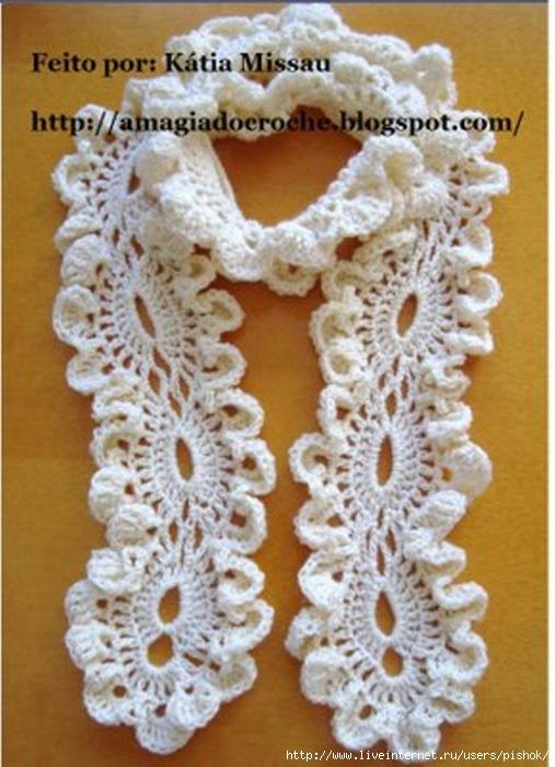 свой цитатник или сообщество!  Магия крючка.  Много новых шарфов от Katia Missau.  Источник.