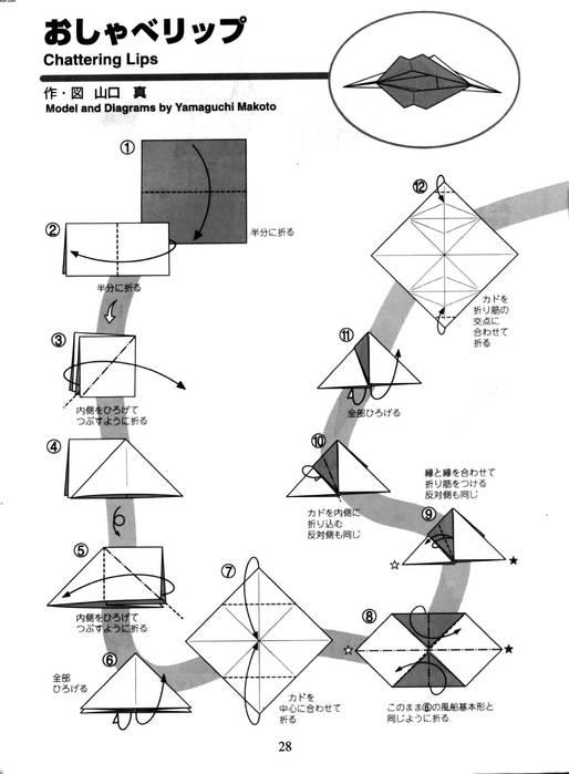 Как сделать глаз из бумаги 759