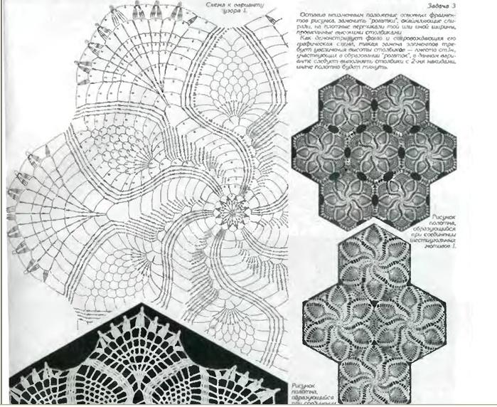 схема ананас (700x572, 191Kb)