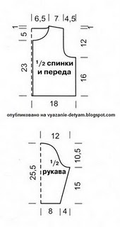 vykroika (170x320, 10Kb)
