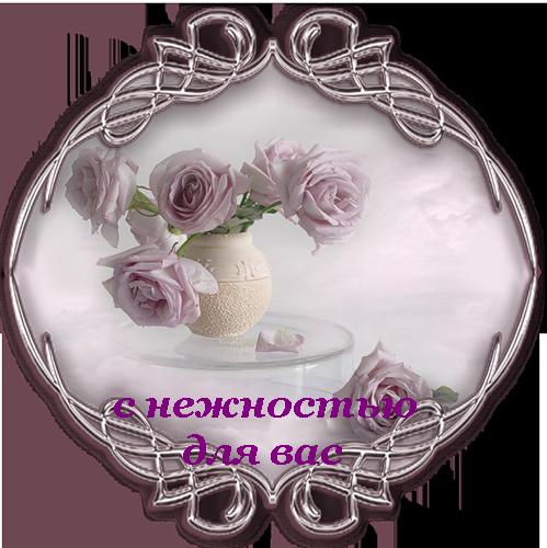 0_69024_c827def0_L (499x500, 416Kb)