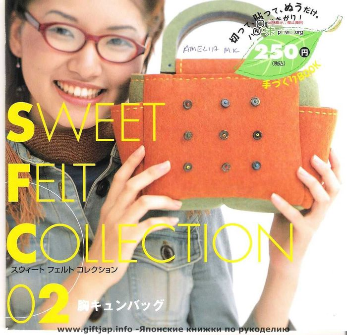 sweet felt collection 02-p1-1 (700x676, 84Kb)