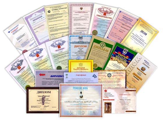 С начала года в Жовтневом районе выдано 16 патентов на осуществление предпринимательской деятельности