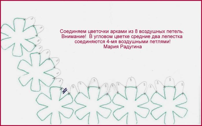 3446442_Poslednie_obnovlennie (700x437, 157Kb)