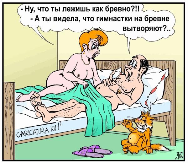 ру порно массаж